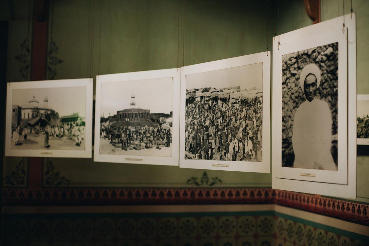 Muzeum Rimbauda Harer